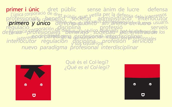 El primer i únic Col·legi Oficial de Disseny Gràfic de l'Estat Espanyol