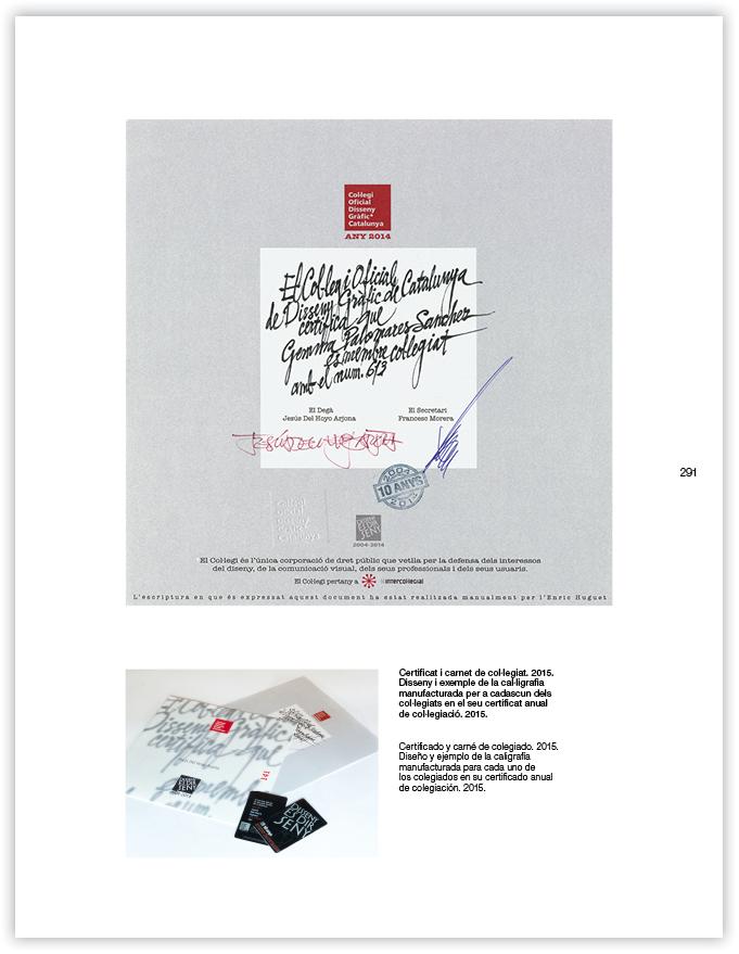 certificat i carnet de collegiat 2015 -huguet
