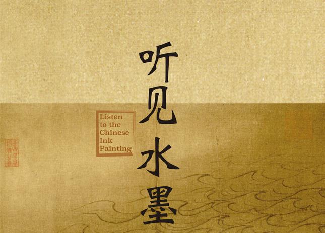 calligaria xinesa amb linlin wang